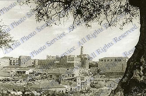 Jaffa Gate & The Citadel 1935