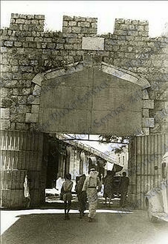 New Gate 1935